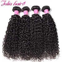 Ali Julia Hair Malaysian Curly Weave Human Hair Bundles Natural Color Free Shipping 8-26 Inches Remy Hair 1Pc 3Pcs 4Pcs