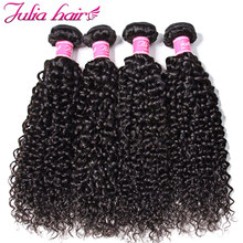 Ali Julia Hair Malaysian Curly Weave Human Hair Bundles Natural Color Free Shipping 8-26 Inches Remy Hair 1Pc 3Pcs 4Pcs(China)