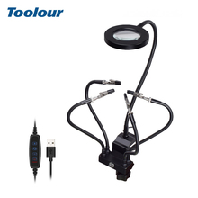 Toolour Welding Third Hand Tool Table Clamp Soldering Stand USB 3X LED Illuminated Magnifier Bench Vise Soldering Holder