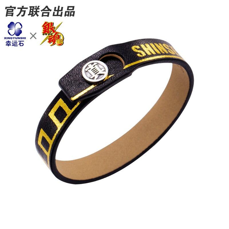 GINTAMA Sport Wristband PU Կաշվե ստերլինգ արծաթ 925 - Խաղային արձանիկներ - Լուսանկար 3