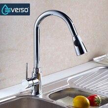 Everso одной ручкой смеситель для кухни вытащить кухонный кран на одно отверстие 360 Поворот медные Chrome Поворотный раковина смеситель