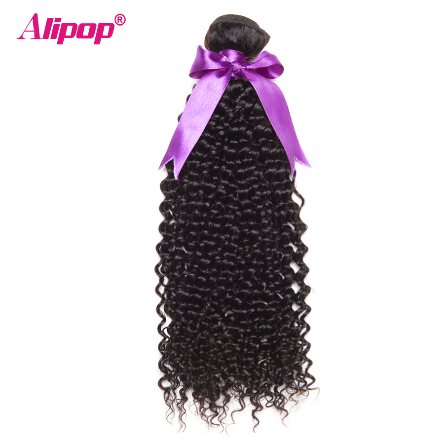 ALIPOP Malaysian Kinky Curly Hair Bundles Human Hair Bundles Double Weft Remy Hair Extension 1 Bundle Hair Weave Can be dyed