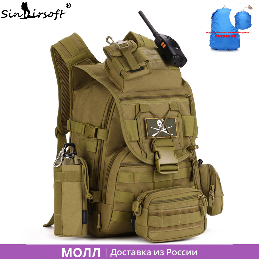 Tactics NEW! SINAIRSOFT 40L Bag Men Arisoft Waterproof Molle Bagpack Military Backpack Big Assault Travel Bag Packsack LY0041 mens canvas bags waterproof molle backpack military 3p school trekking ripstop woodland gear men assault cordura bag packsack