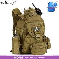 Tactics NEW! SINAIRSOFT 40L Bag Men Arisoft Waterproof Molle Bagpack Military Backpack Big Assault Travel Bag Packsack LY0041
