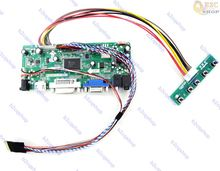 HDMI + DVI + VGA 液晶 Lvds ドライバボードの Diy キット B156XW03 V2 V.2 1366 × 768