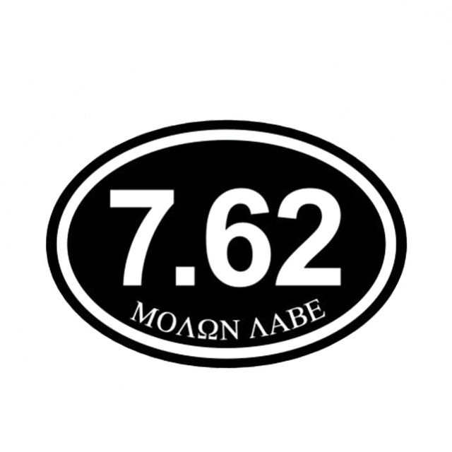 13cmx8 9cm 7 62 molon labe oval vinyl car stickers motorcycle accessories decorative decals black