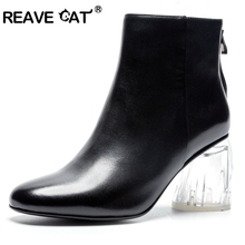 REAVE CAT Women genuine leather shoes Ankle boots Cow leather Pointed toe  Transparent heels High quality 0012564136e8