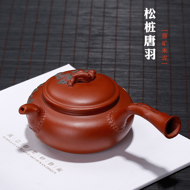 Tang Yu pot of hand painted clay mud loose pile side put the teapot tea wholesale custom coloured drawing or patternTang Yu pot of hand painted clay mud loose pile side put the teapot tea wholesale custom coloured drawing or pattern
