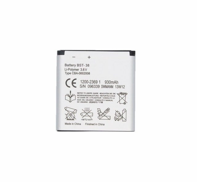 Ciszean 2x bst 38 930mah battery for sony ericsson w580 w580i w760.