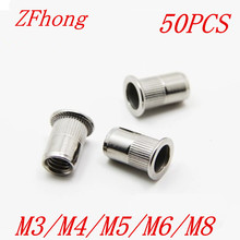 50pcs M3 M4 M5 M6 M8 Metric thread 304 Stainless Steel Rivet Nut Rivnut Inserts Nut