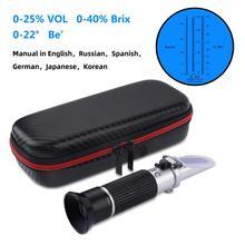 Новая упаковка портативный 3 в 1 ручной виноград и спирт вина рефрактометр(Brix, Baume и W25V/V весы) противоударный коробка