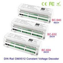 Новое поступление декодер на din рейку dmx512 постоянное напряжение