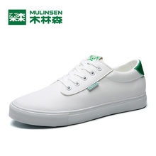 MULINSEN Skateboarding Shoes Men & Women Lover's Sport  Smith platfrom afterburn Classic trait relax downface Sneaker 69168515A