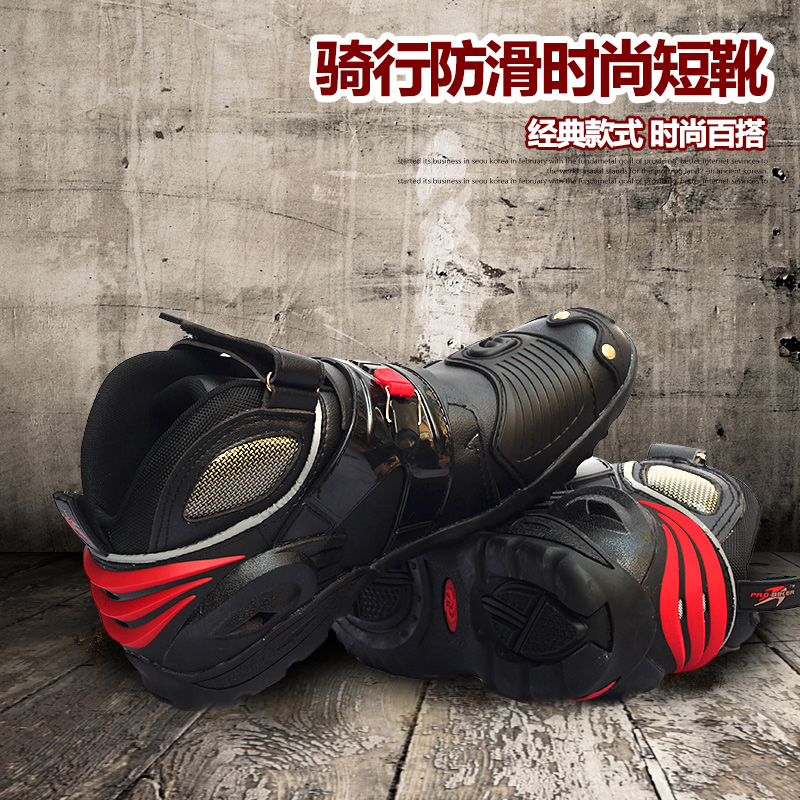 ФОТО Motorcycle Boots Pro-biker A9002 SPEED Bikers Moto Racing Motocross Motorbike Shoes Off road boots 40-45