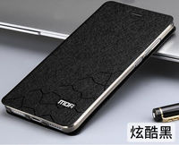 Xiaomi Redmi Note 4 Case High Quality Business Series PU Leather Case For Xiaomi Remdi Note