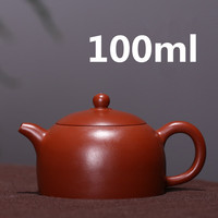 Chinese Porcelain Teapots Yixing Zisha Teapot Gongfu Tea Set 100ml New Arrived High Quality With Gift Box Safe Packaging
