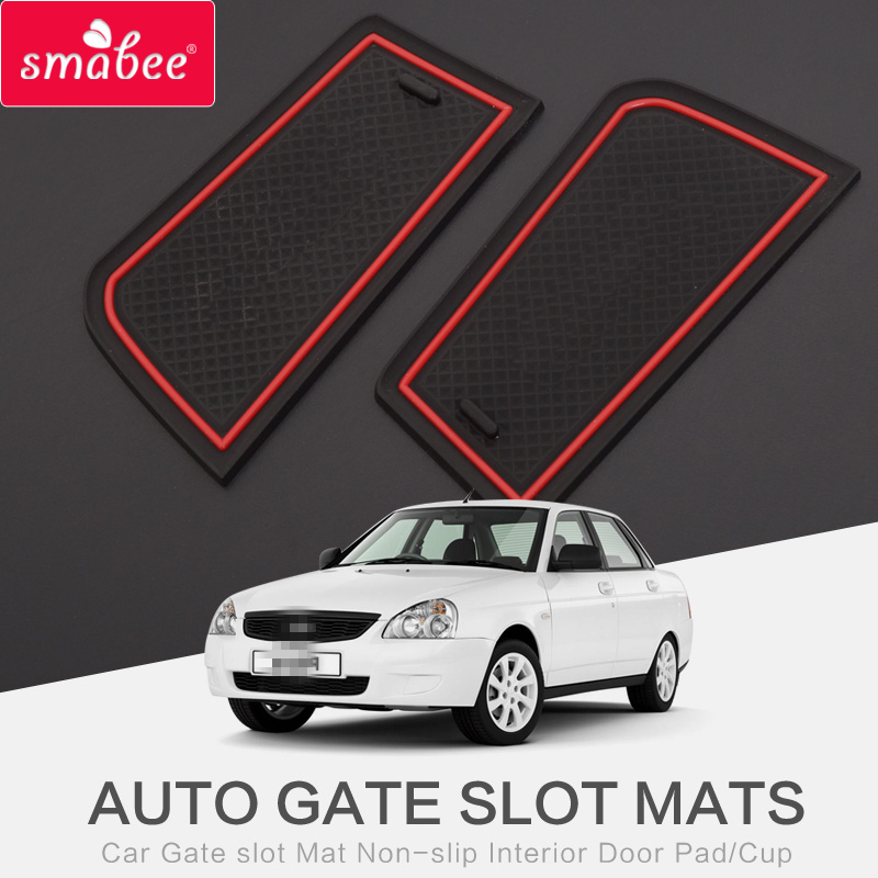 smabee Gate slot pad Interior Door Pad/Cup For LADA PRIORA VAZ 2013-2018 lada LARGUS Non-slip mats red/blue/white mats