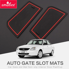 smabee Gate slot pad font b Interior b font Door Pad Cup For LADA PRIORA VAZ