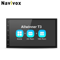 Navivox 7 2 Din Android 7 1 1Car Multimedia Player Quad Core Universal GPS Radio Stereo
