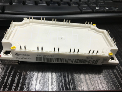 цены на 10PCS/LOTS New and original FP75R12KT4 IGBT Power supply module в интернет-магазинах