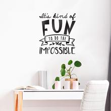 Funny English Sentence Wall Art Decal Decoration Fashion Sticker For Kids Room Living Home Decor Creative Stickers
