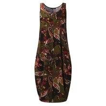 Vintage Maxi Long Maternity Dress