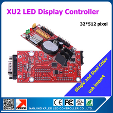 10pcs led panel control card for p10 red blue green white yellow purple color led display controller XU2 usb port easy program