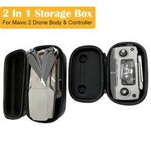 2 в 1 Прочный портативный жесткий передатчик контроллер коробка для хранения и сумка для дрона чехол для DJI Mavic 2 Pro/Zoom часть