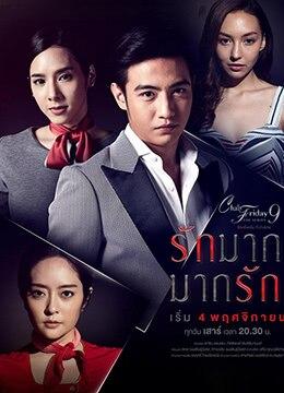 《爱太深,太博爱》2018年泰国剧情电视剧在线观看