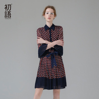 Toyouth New Arrival Dress 2017 Spring Women Pleated Pattern Printed Turn Down Collar Flare Sleeve A