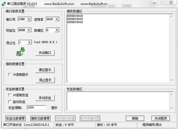 Porta serial rs232 ir para wiegand wg26