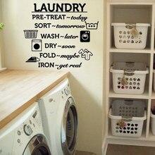 Pralnia Vinyl kalkomania ścienna pranie pralnia chemiczna krotnie żelaza cytat naklejki ścienne dekoracja pokoju pralnia mural wymienny tapety DY03