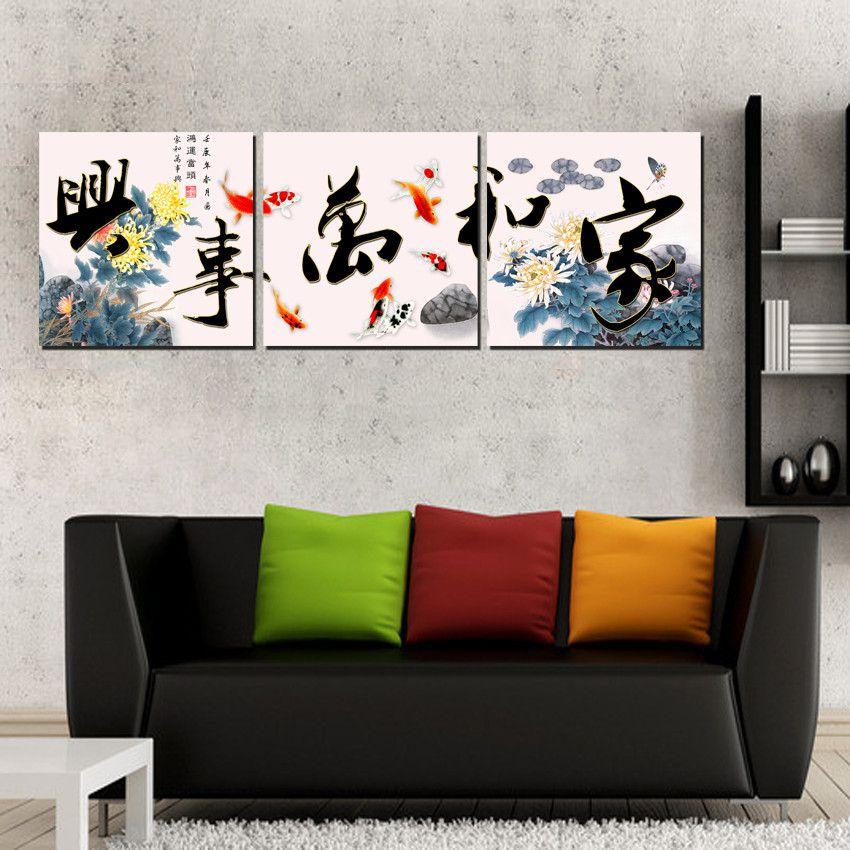 Home Decoration 3 Pieces No Frame Art Picture Canvas
