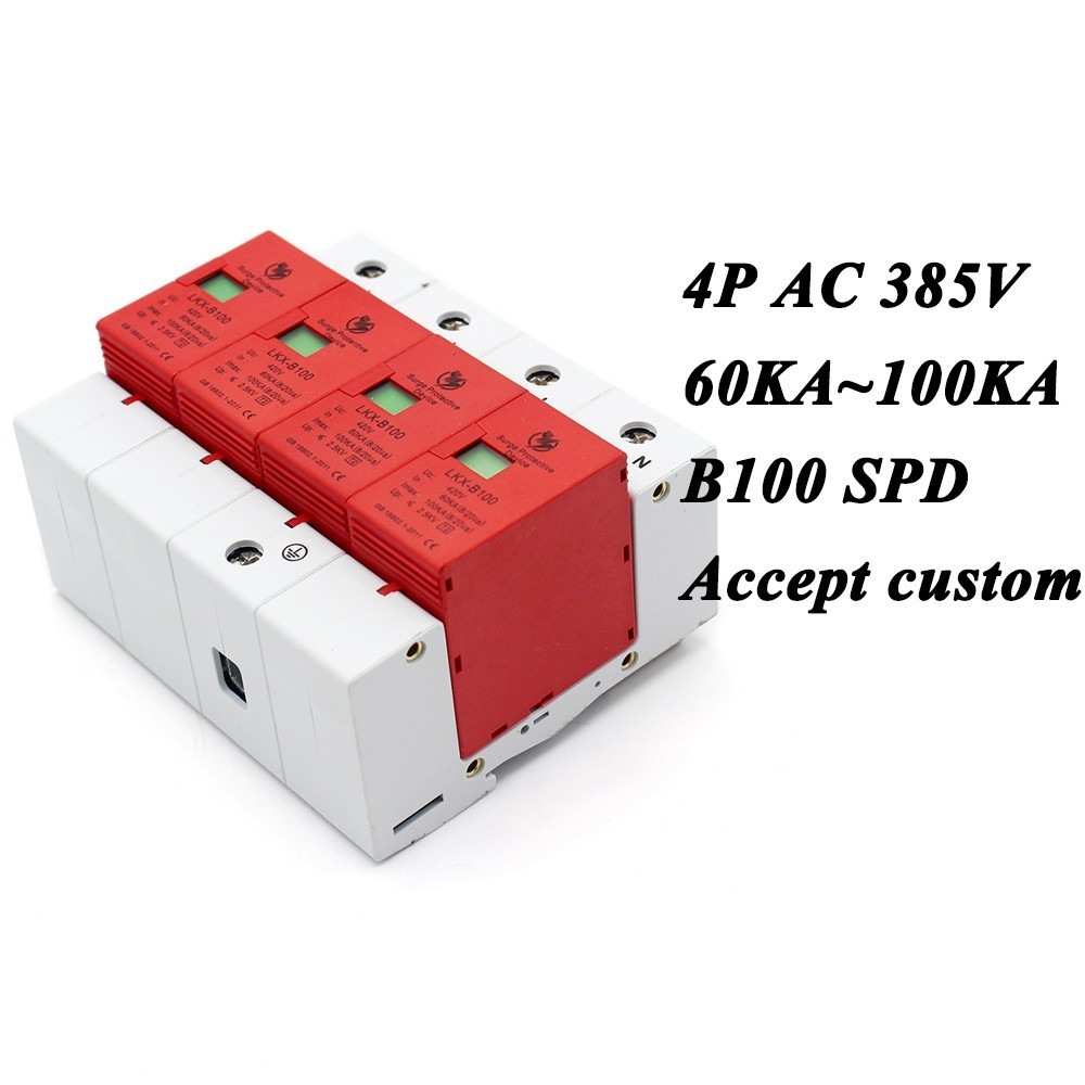 B100-4P 60KA~100KA ~385V AC 3P+N SPD House Surge Protector Protective Low-voltage Arrester Device Lightning protection [zob] hagrid spn465r surge protection device 4 65ka t2 grade imported 3p n lightning surge