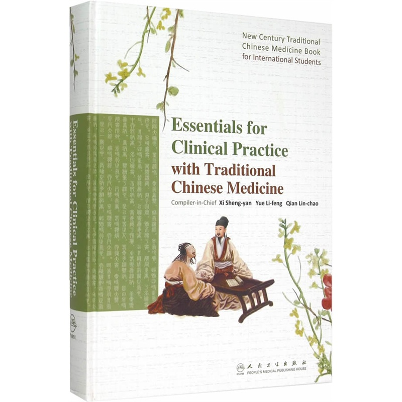 Essentials for Clinical Practice with Traditional Chinese Medicine. English Paper Book. knowledge is priceless and no borders-21