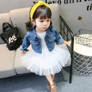 Image 3 - 2019 Spring Girls Suits Childrens Fashion bottom dress + denim jacket 2 pcs Clothes Kids Mesh Dress Coat Clothing Sets