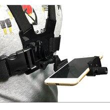 Сменный нагрудный ремень совместим со смартфонами iPhone-полностью регулируемый нагрудный ремень доступен для катания на лыжах, рыбалки