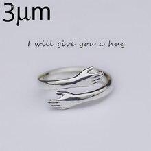 Женское кольцо из серебра 925 пробы с открытым кольцом