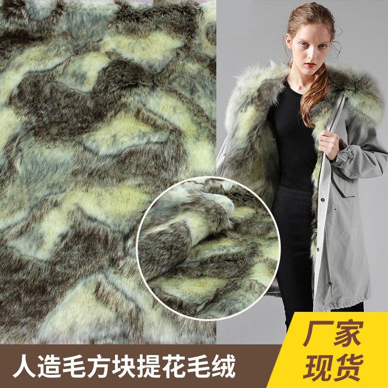 Искусственный мех многоцветная коробка жаккардовая короткая ткань жилет сумки домашняя меховая ткань
