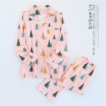 Fashion Women Pajamas Sets Cotton Print Sleep Lounge Top and
