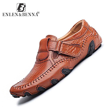 AliExpress.com Product - Fashion British Style Men Causal Shoes Genuine Leather Men Shoes Slip On Men High Quality superstar Shoes Breathable Men's Shoes