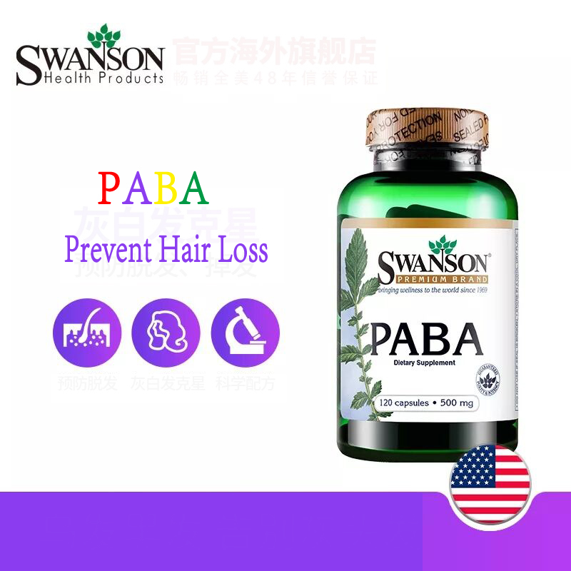120 Capsules PABA Plant Extract Prevent Hair Loss White Hair Skin Care Can White Hair Turned