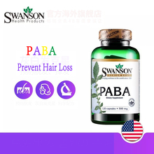 120 Capsules PABA Plant Extract Prevent Hair Loss White Hair Skin Care Can White Hair Turned Black Hair Anti aging Care Tools