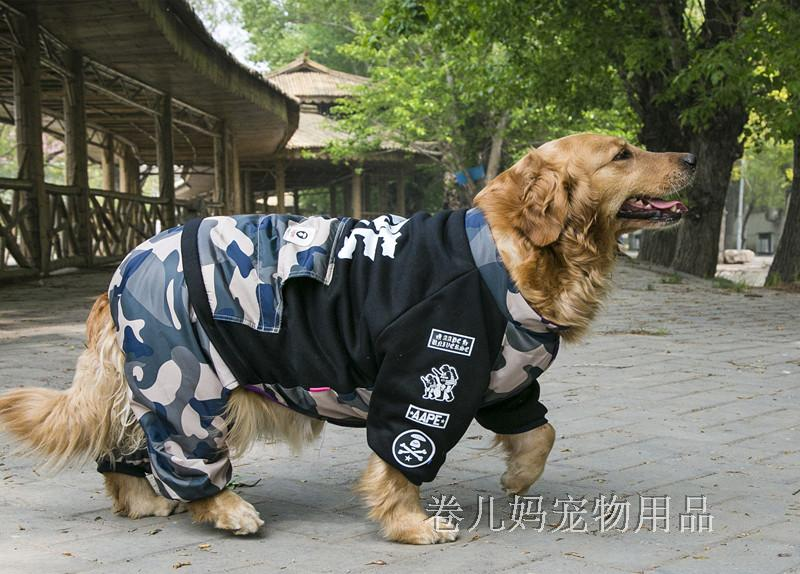 Pet Big Dog Clothing Fall Winter Clothing Gold Satin Satsuma Clothes