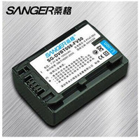 NP FV50 NP FV50 Battery For Sony NP FV30 NP FV40 HDR CX150E HDR CX170 HDR