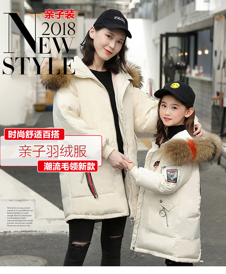 2018 new kids children jacket girls in the long section of parent-child Korean mother coat collar wool thickening цена