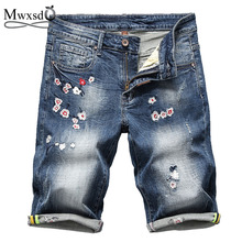 Mwxsd Brand Summer Mens Casual Cotton embroidered Denim Shorts Men Plum Hole shorts male soft elastic short pant big size 38 40