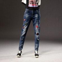 Осень MS Изношенные Свободные Досуг Харлан брюки вышитые джинсы