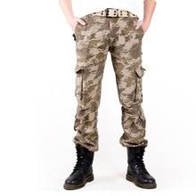 New coolNice Men Trousers Slacks Casual Jogger Sportwear Baggy Vogue Camouflage Pants Men Clothing Men Pants