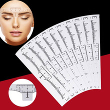 10 Pcs Disposable Eyebrow Ruler Practical Female Fashion Guide Microblading Accessories Permanent Makeup Stencils